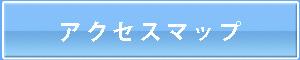 accesmap